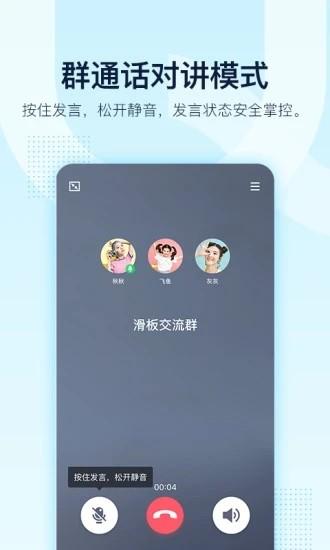 qq2019旧版本IOS版