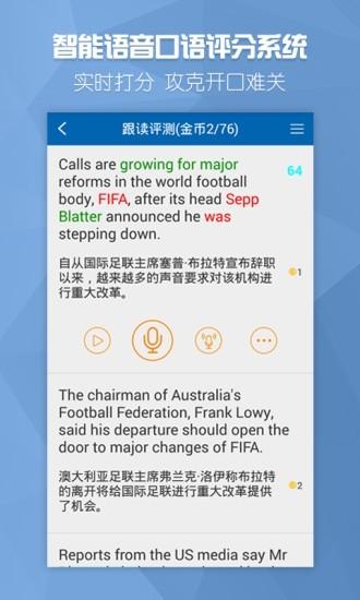 bbc新闻app官方版IOS版