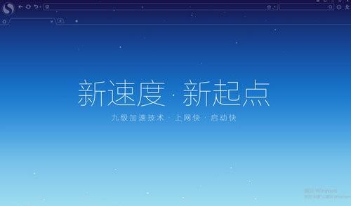 搜狗浏览器最新版本下载