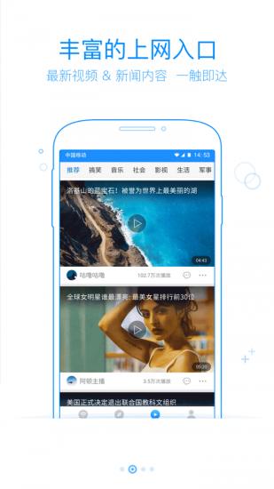 360免费wifi2021版苹果版