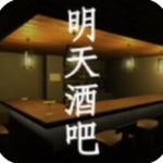 孫美琪疑案(an)明天酒吧