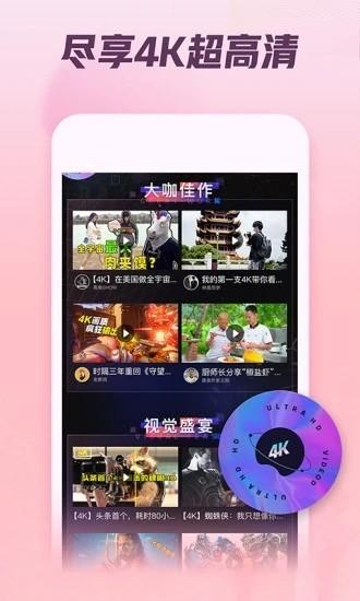 西瓜视频,下载电视剧IOS版