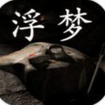 孫美琪(qi)疑案(an)浮(fu)夢(meng)