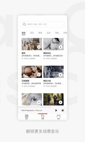 千千音乐app免费下载官方