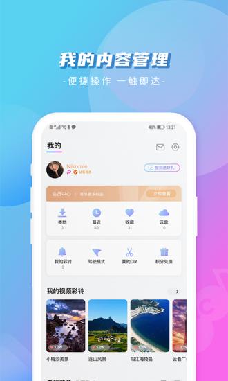 爱音乐app2021下载