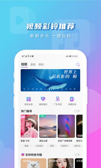 爱音乐app2021安卓版
