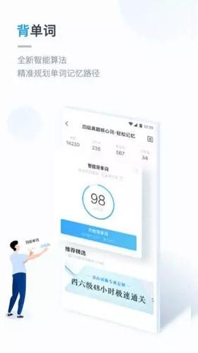 金山词霸2021官方苹果版