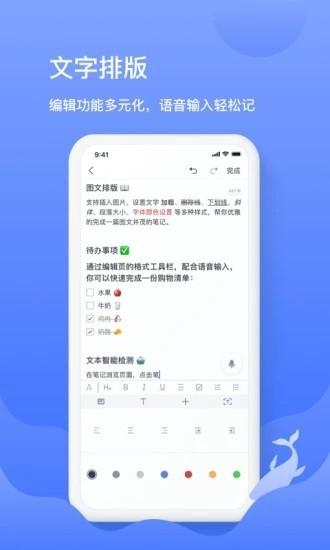 讯飞输入法免费安装苹果版