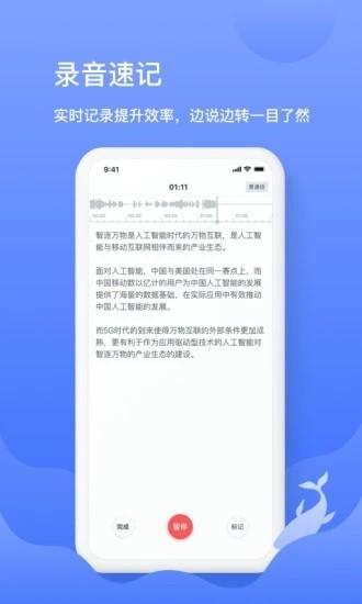 讯飞输入法免费字体