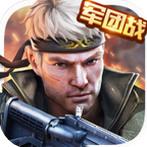 枪战英雄游戏下载安装