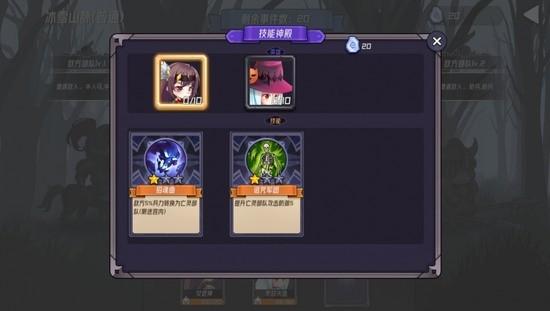 魔法迷域中文版安卓版