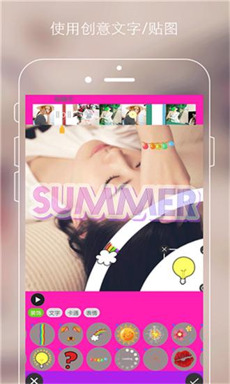 秋葵视频app无限免费观看次数破解版安卓版