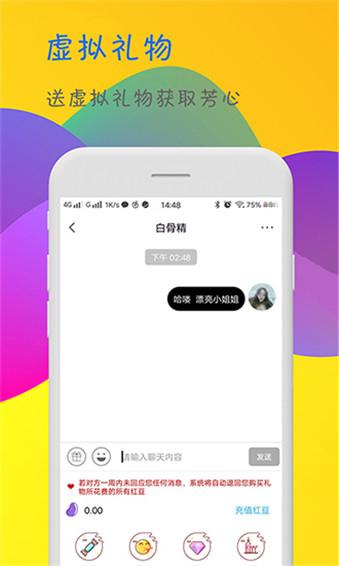香蕉视频app无限次数破解版下载