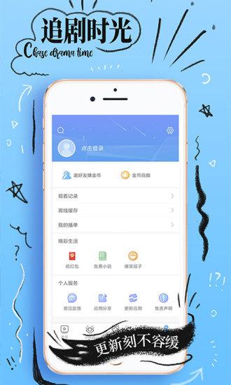 千层浪视频app免充值永久破解版IOS版