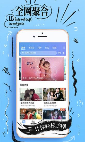 千层浪视频app免充值永久破解版苹果版