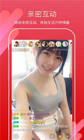 小仙女直播app免登录污破解版IOS版