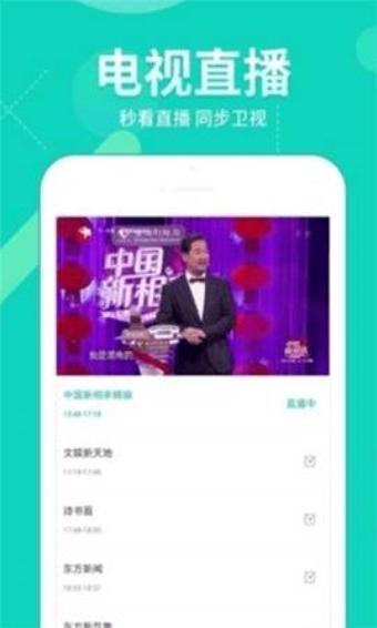 午夜阳光影院app破解版IOS版