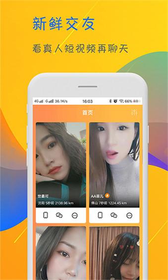 香蕉视频app无限次数破解版IOS版