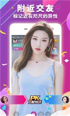 橘子直播app破解版安卓版