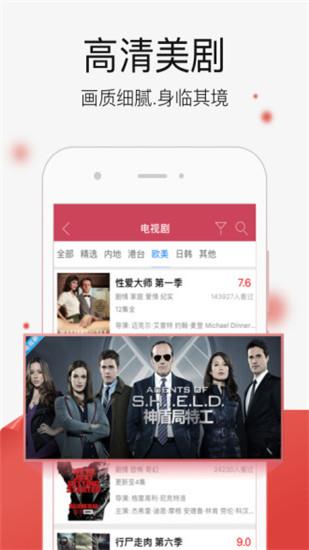 玉米视频app无限观看免费版苹果版