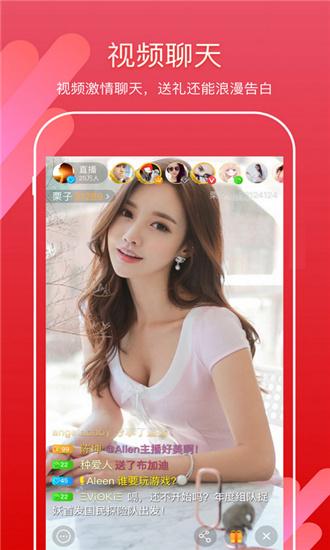 小仙女直播app免登录污破解版苹果版