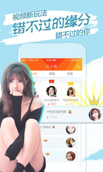 暖心直播app安卓破解版安卓版
