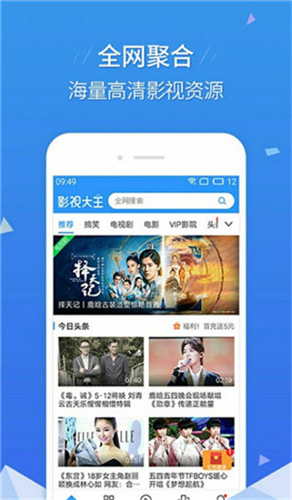 泡泡视频app无限制观看破解版安卓版