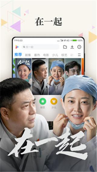 菜瓜视频app官方版IOS版