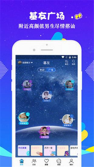 小蓝视频app无限观看破解版IOS版
