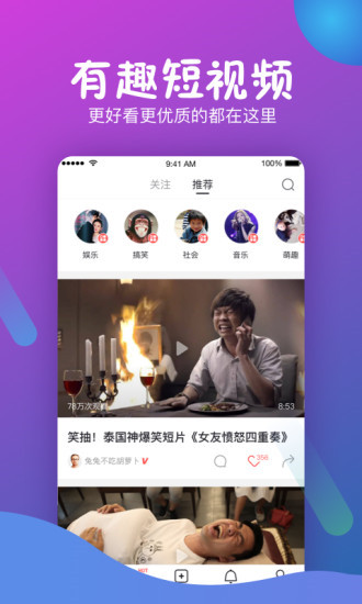 可乐视频app无限观看破解版安卓版