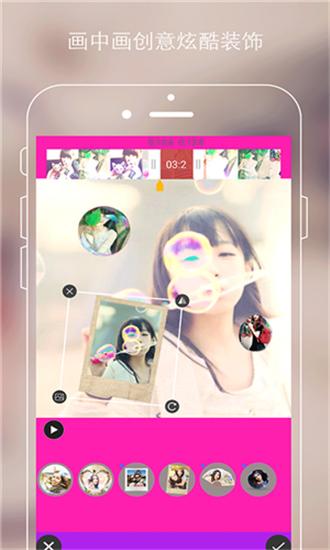 秋葵视频app无限免费观看次数破解版苹果版