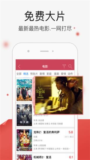 玉米视频app无限观看免费版IOS版