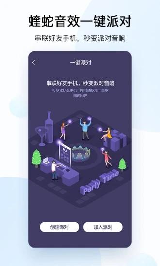 合欢app下载汅api免费秋葵网站