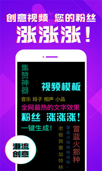 豆芽视频app免费版苹果版