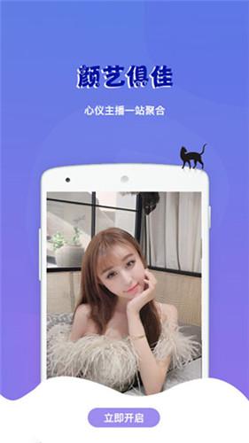 水果视频sg11vip版IOS版