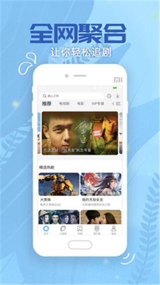 菜瓜视频app破解版下载