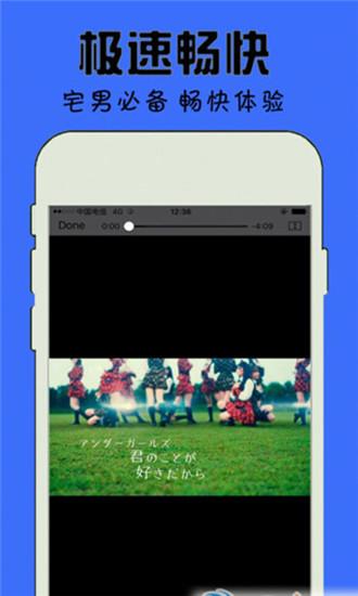 向日葵app无限观影次数IOS版