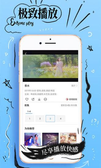 千层浪视频app免充值永久破解版安卓版