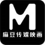 麻豆视传媒app官方版