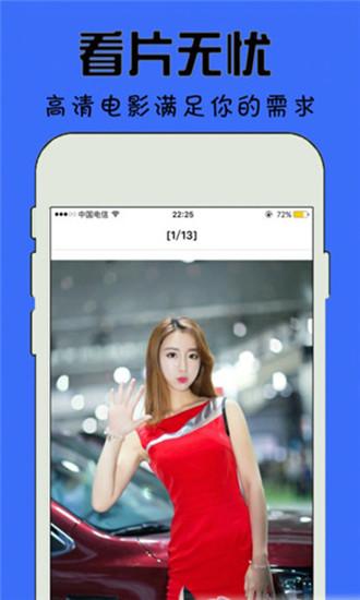 向日葵app无限观影次数安卓版