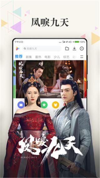 菜瓜视频app官方版苹果版