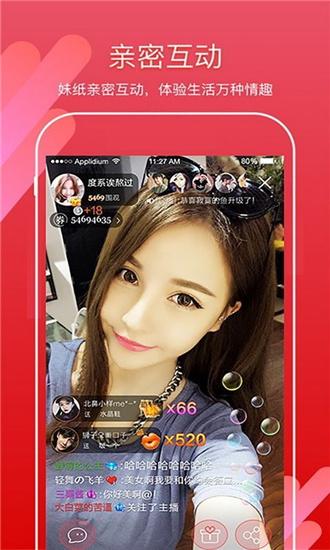 小仙女直播app免登录污破解版下载
