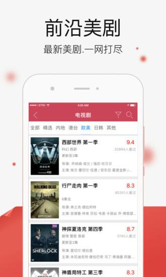 秋霞电影午夜不限制免费观看版苹果版