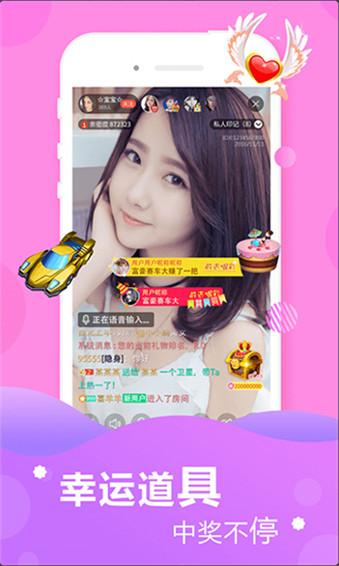 爽约直播app官方版苹果版