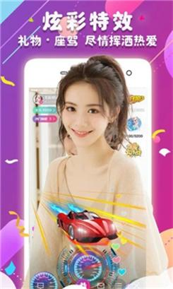 橘子直播app破解版苹果版