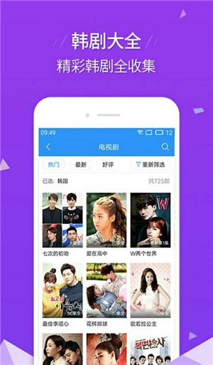 精东传媒app免费观看版安卓版