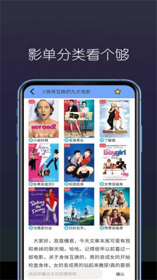 冈本视频app永久会员版苹果版