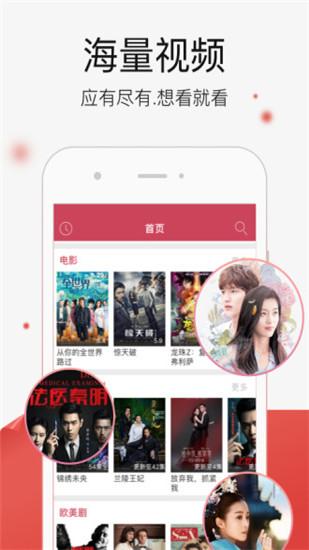 玉米视频app无限观看免费版安卓版