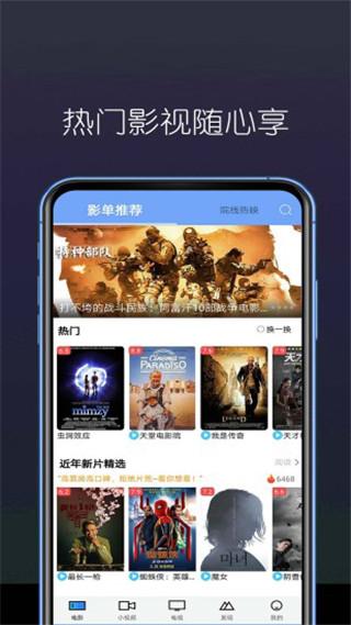 冈本视频app永久会员版安卓版