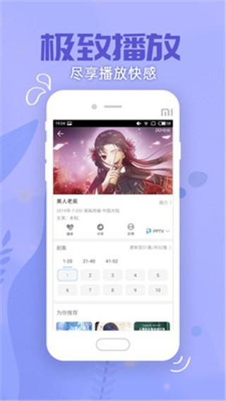 菜瓜视频app官方版安卓版